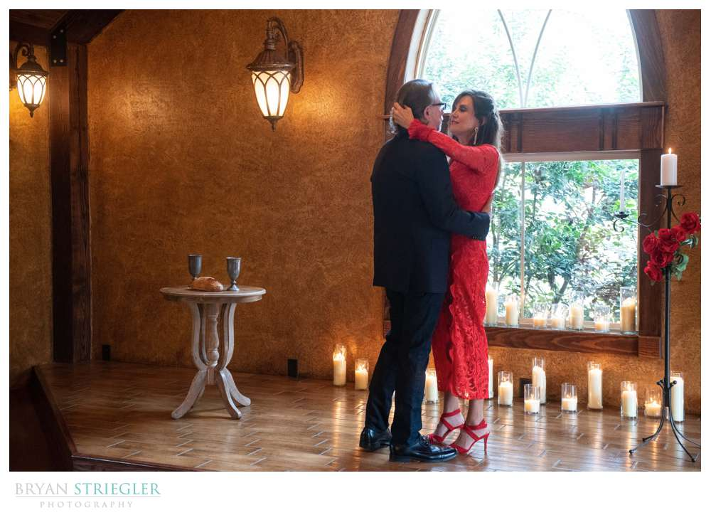 dancing after wedding ceremony