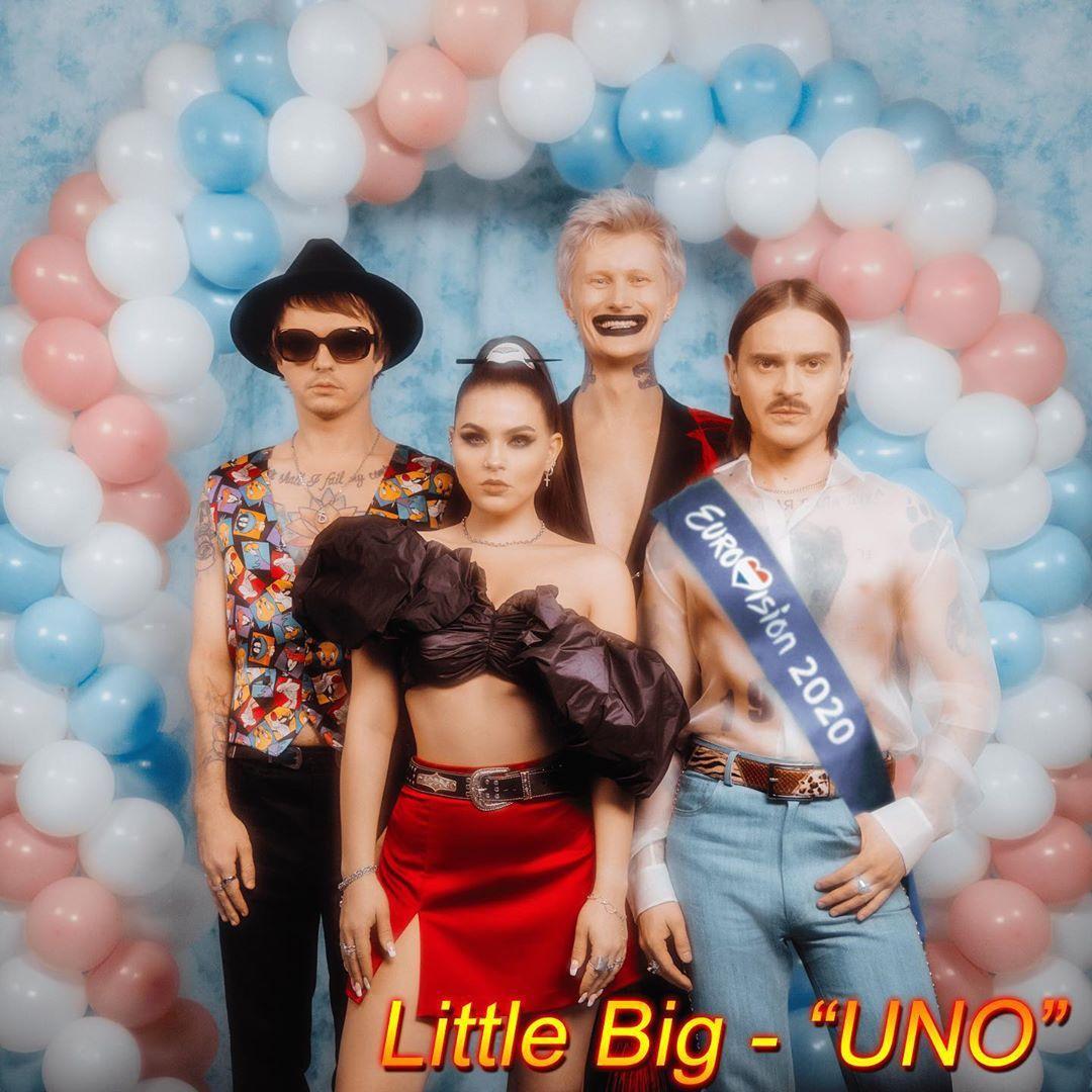 Из России с латиноамериканским акцентом: группа Little Big представила песню для участия в «Евровидении»