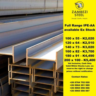 IPE AA in stock - full range image
