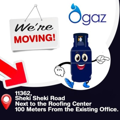 new office relocation announcement! image
