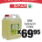 Discounts on groceries items at Spar Foxdale
