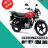 10% off Suzuki motorcycle