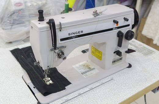 Singer industrial and domestic sewing machines