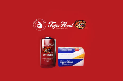 Official distributor of Tiger Head products in Zambia