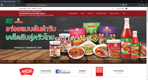 New Thai groceries available in stock