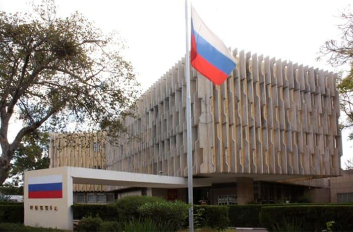 Embassies image