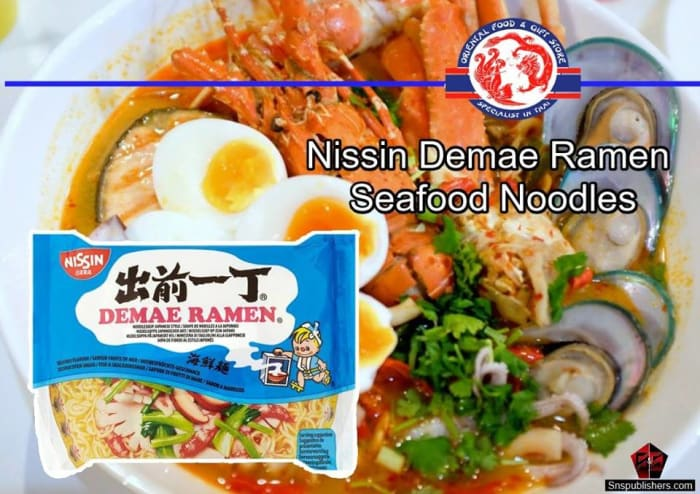 Seafood Instant Ramen Noodles from Nissin 100g