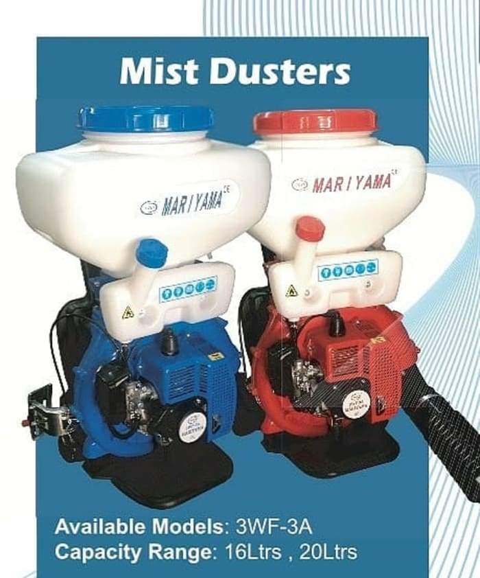 Mist dusters available in stock