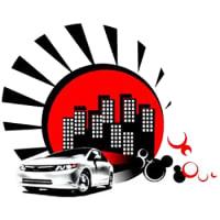 City Drive Rent a Car logo