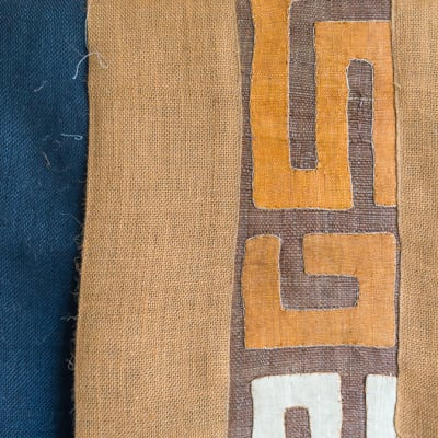 African Brown Table Linen Fabric image