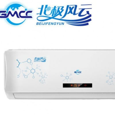 Air Conditioning Appliances - GMCC Air Conditioner Beijifeng - KFRD-26GW KFRD-35GW Z image