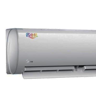 Air Conditioning Appliances - Midea Air Conditioner - KF-26GW/Y image