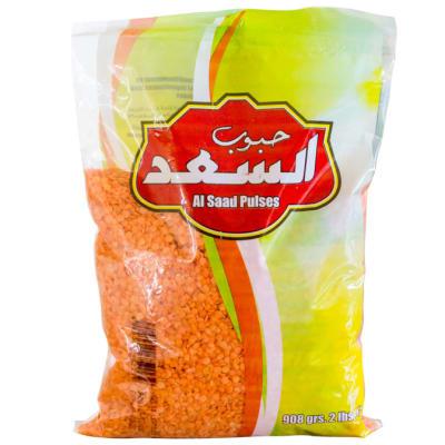 Lentils - Dry Al Saad  image