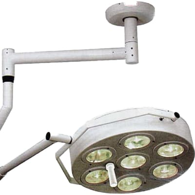 Surgical Operating Lights - USI C7(DX) image