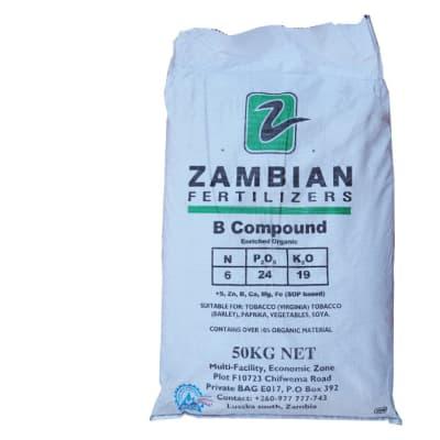 B Compound Fertilizer - 25kg  image