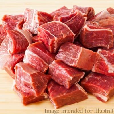 Beef Mixed Cut image
