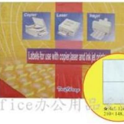 Computer Label A4 100 sheets image
