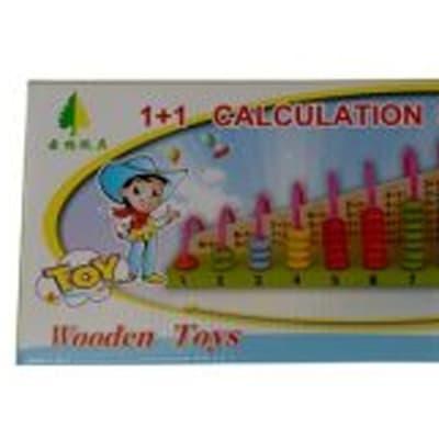 JY – Abacus 1+1 Calculation shelf image