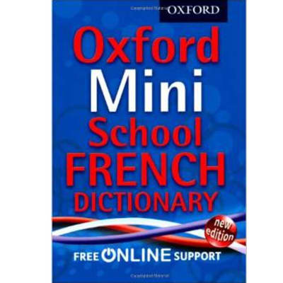 Oxford Mini School French Dictionary image