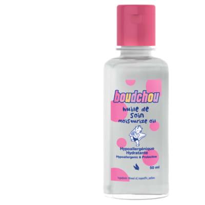 Boudchou - Girl Baby Oil  image