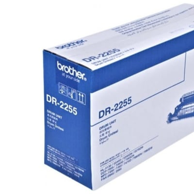 Printer Toner Cartridges - BrotherDR2255 Drum image