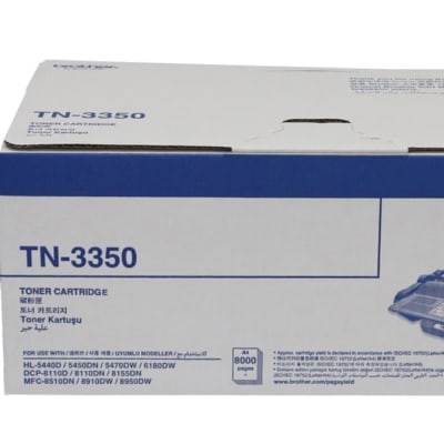 Brother Tn3350  Toner Cartridges image