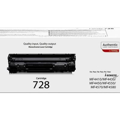 Canon 728b Black Toner Cartridge  image