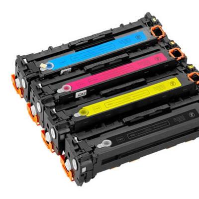 Canon 716 Black & Colour Toner Cartridges  image