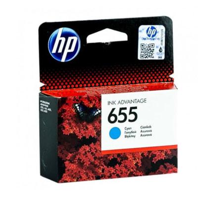 Hp 655xl Cyan Ink Cartridge image