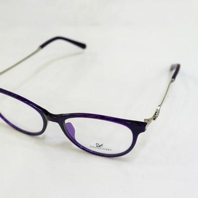 Dior Full Rim Eyeglass Frames - Purple & Silver  image