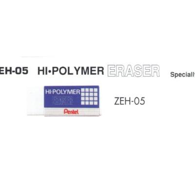 Erasers -ZEH-05 Eraser Hi-polymer Eraser image