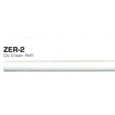 ZER-2 Eraser Clic Eraser Refill image