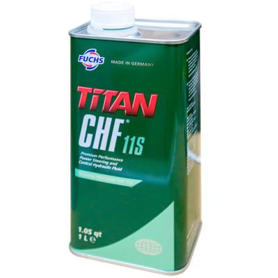 Fuchs Titan CHF 11S image