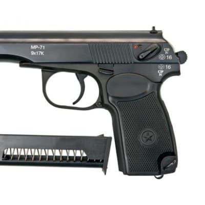 Handguns - Baikal Мр-71н, 380аср image