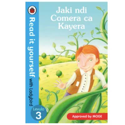 Ladybird Tales:   Jaki Ndi Comera Ca Kayera   Read It Yourself with Ladybird Levulo 3 image