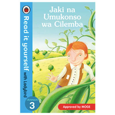 Ladybird Tales:  Jaki Na Umukonso Wa Cilemba  Read It Yourself with Ladybird Level 3 image