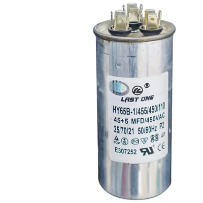 Last One HY65B Run Capacitor  image