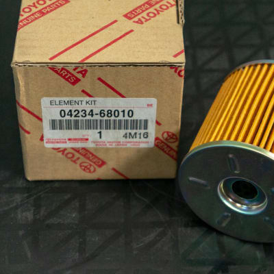 Toyota - Oil Filter with metal cover image