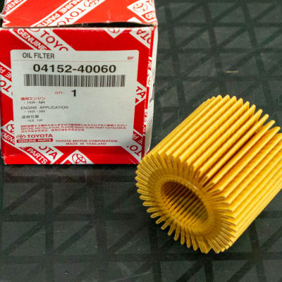 Toyota - Oil Filter with no metal cover image