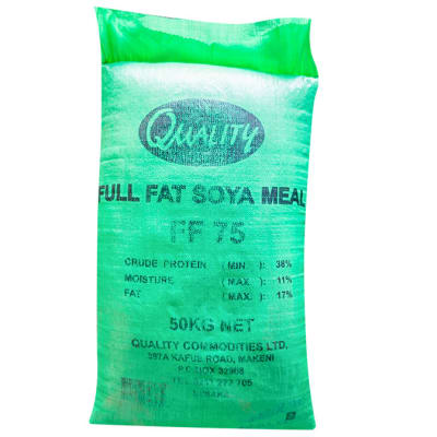 Full fat soya meal FF 75 - 50Kg image