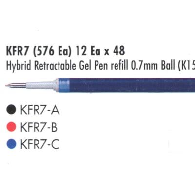 Refills - KFR7 image
