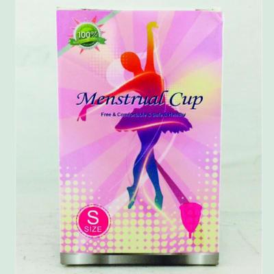 Umoyo Menstrual Cup image