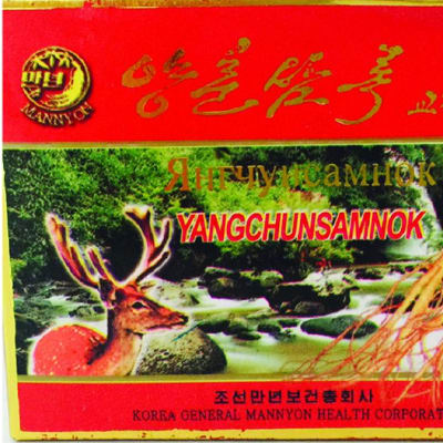 Yangchunsamnok Viagra Korean Version 100g image