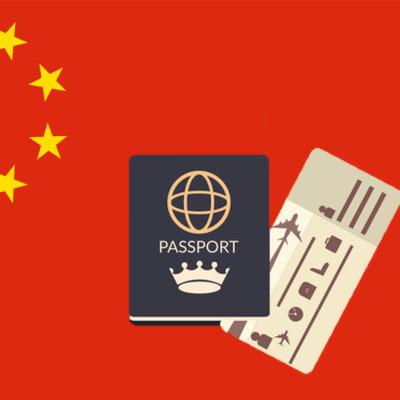 Single Visa - China image