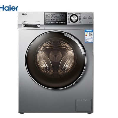 Washing Machines - Haier direct drive inverter drum washing machine - XQG80A2 image
