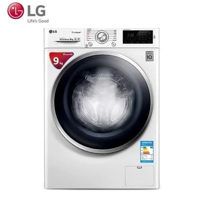 Washing Machines - LG 9KG steam sterilization automatic drum washing machine - LGWD-VH451D0S image