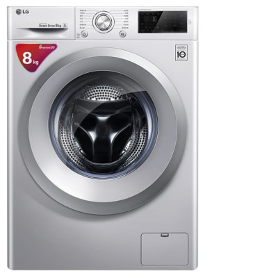 Washing Machines - LG Washing Machine 8kg - WD-M51TNG25 image