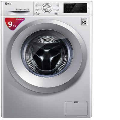Washing Machines - LG Washing Machine 9kg - WD-M51VNG25 image