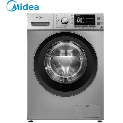 Washing Machines - Midea 9kg automatic washing machine - MG90-1431DS image