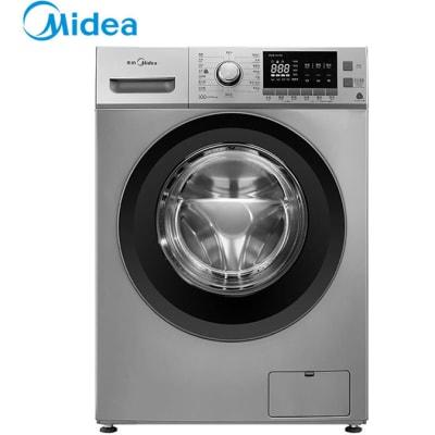 Washing Machines - Midea 9kg automatic washing machine - MG90-1431DS image